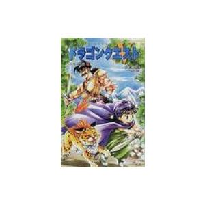 発売日:2002年07月 / ジャンル:文芸 / フォーマット:新書 / 出版社:スクウェア・エニッ...