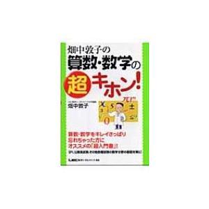 発売日:2006年01月 / ジャンル:社会・政治 / フォーマット:全集・双書 / 出版社:東京リ...