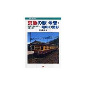 発売日:2006年02月 / ジャンル:実用・ホビー / フォーマット:本 / 出版社:JTBパブリ...