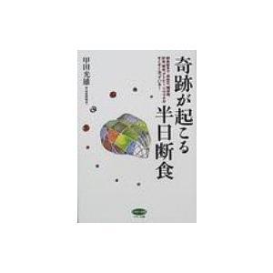 発売日:2001年12月 / ジャンル:実用・ホビー / フォーマット:全集・双書 / 出版社:マキ...