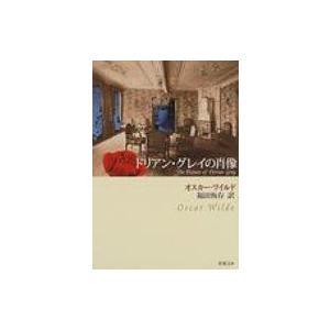 発売日:2004年07月 / ジャンル:文芸 / フォーマット:文庫 / 出版社:新潮社 / 発売国...