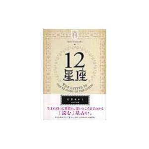 発売日:2007年12月 / ジャンル:実用・ホビー / フォーマット:本 / 出版社:Wave出版...