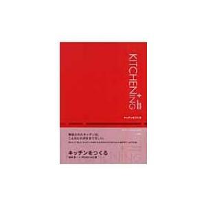 発売日:2007年09月 / ジャンル:建築・理工 / フォーマット:本 / 出版社:彰国社 / 発...