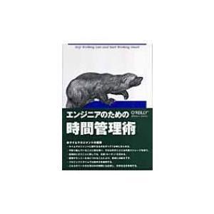 発売日:2006年10月 / ジャンル:建築・理工 / フォーマット:本 / 出版社:オライリー・ジ...