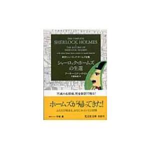 発売日:2006年10月 / ジャンル:文芸 / フォーマット:文庫 / 出版社:光文社 / 発売国...