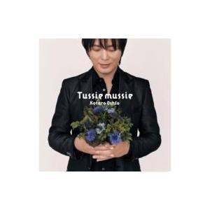 押尾コータロー  / Tussie mussie (タッジー・マッジー) 国内盤 〔CD〕 hmv