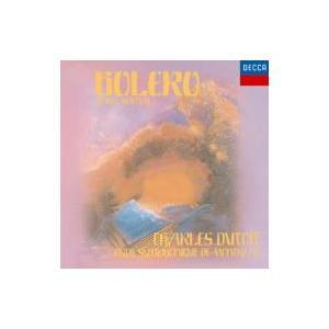 Ravel ラベル / ボレロ〜ラヴェル:管弦楽曲集 デュトワ&モントリオール交響楽団 国内盤 〔CD〕 hmv