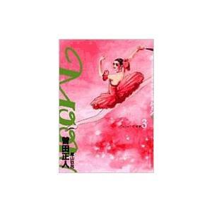 発売日:2009年03月 / ジャンル:コミック / フォーマット:コミック / 出版社:小学館 /...