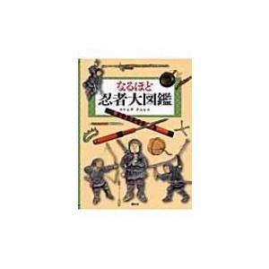 発売日:2009年06月 / ジャンル:哲学・歴史・宗教 / フォーマット:全集・双書 / 出版社:...