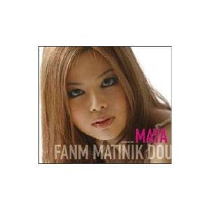 Maya (Jazz) マヤ / マルチニークの女 Fanm Matinik Dou 国内盤 〔CD〕