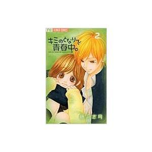 発売日:2009年05月 / ジャンル:コミック / フォーマット:コミック / 出版社:小学館 /...