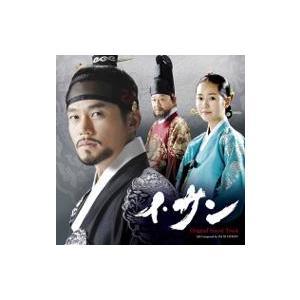 TV サントラ / イ・サン オリジナル・サウンドトラック 国内盤 〔CD〕