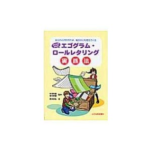 発売日:2009年06月 / ジャンル:語学・教育・辞書 / フォーマット:本 / 出版社:少年写真...