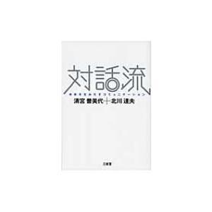 発売日:2009年07月 / ジャンル:社会・政治 / フォーマット:本 / 出版社:三省堂スポーツ...