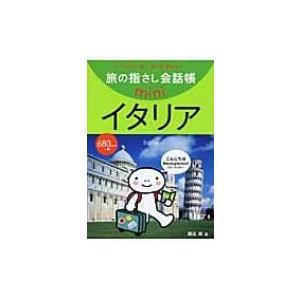 発売日:2009年07月 / ジャンル:実用・ホビー / フォーマット:本 / 出版社:情報センター...