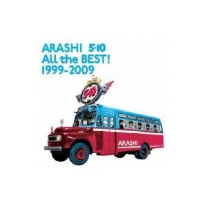 嵐 / 5×10 ALL the BEST! 1999-2009 【通常盤】  〔CD〕|hmv
