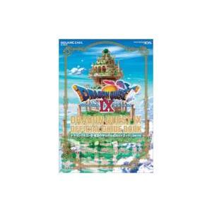 ドラゴンクエスト9星空の守り人公式ガイドブック NINTENDO DS 上巻(世界編) SE-MOO...