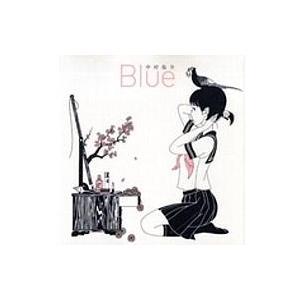 発売日:2009年08月 / ジャンル:コミック / フォーマット:本 / 出版社:飛鳥新社 / 発...