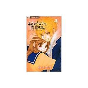 発売日:2009年09月 / ジャンル:コミック / フォーマット:コミック / 出版社:小学館 /...