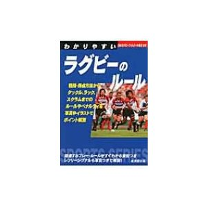 発売日:2009年10月 / ジャンル:実用・ホビー / フォーマット:全集・双書 / 出版社:成美...