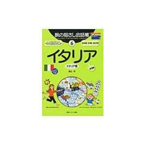 発売日:2009年10月 / ジャンル:実用・ホビー / フォーマット:本 / 出版社:情報センター...