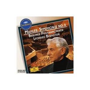 Mahler マーラー / 交響曲第9番 バーンスタイン&ベルリン・フィル 輸入盤 〔CD〕|hmv