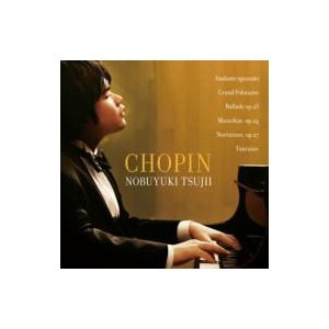 Chopin ショパン / マイ・フェイヴァリット・ショパン 辻井伸行 国内盤 〔CD〕|hmv