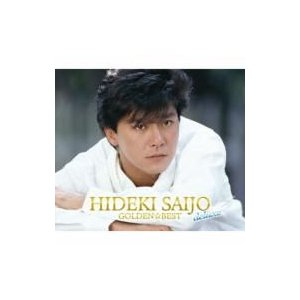 西城秀樹 サイジョウヒデキ / ゴールデン☆ベスト デラックス 西城秀樹  〔CD〕|hmv