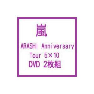 発売日:2010年04月07日 / ジャンル:ジャパニーズポップス / フォーマット:DVD / 組...
