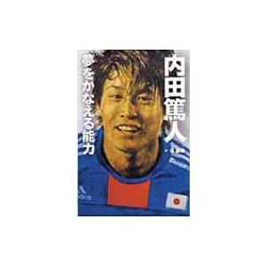 発売日:2010年04月 / ジャンル:実用・ホビー / フォーマット:本 / 出版社:ぱる出版 /...