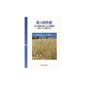 発売日:2010年03月 / ジャンル:物理・科学・医学 / フォーマット:本 / 出版社:北海道大...