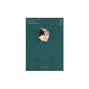 発売日:2010年04月 / ジャンル:アート・エンタメ / フォーマット:本 / 出版社:芸術新聞...