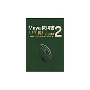 発売日:2010年04月 / ジャンル:建築・理工 / フォーマット:本 / 出版社:ボーンデジタル...