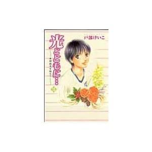 発売日:2010年06月 / ジャンル:コミック / フォーマット:コミック / 出版社:秋田書店 ...