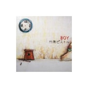 竹原ピストル / BOY 〔CD〕の商品画像