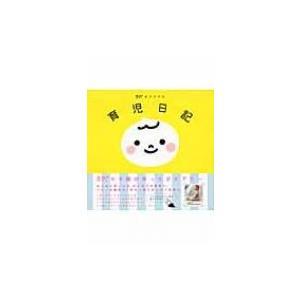 発売日:2010年06月 / ジャンル:実用・ホビー / フォーマット:本 / 出版社:Kadoka...