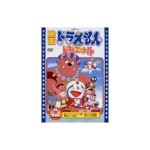 映画ドラえもん のび太のドラビアンナイト  〔DVD〕