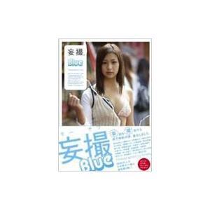 妄撮Blue / Tommy (Book)  〔本〕|hmv