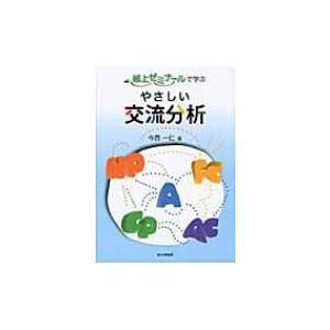 発売日:2010年06月 / ジャンル:哲学・歴史・宗教 / フォーマット:本 / 出版社:ほんの森...