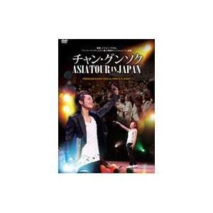 Jang Keun Suk チャングンソク / アジアツアー In ジャパン DVD 〔DVD〕