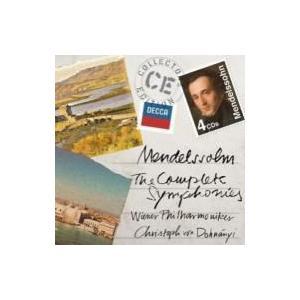 Mendelssohn メンデルスゾーン / 交...の商品画像