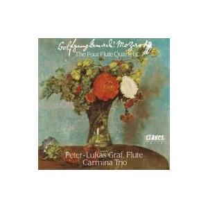 Mozart モーツァルト / 4つのフルート四重奏曲 ルーカス・グラーフ、カルミナ四重奏団員 国内盤 〔CD〕 hmv