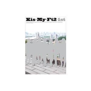 Kis‐My‐Ft2‐1st / Kis-My-Ft2 キスマイフットツー  〔本〕