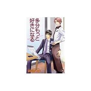 発売日:2010年09月 / ジャンル:コミック / フォーマット:コミック / 出版社:海王社 /...
