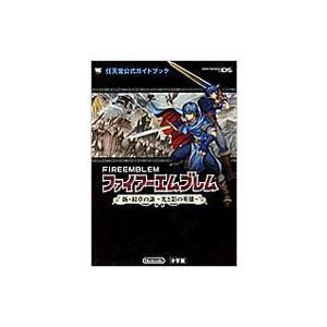 発売日:2010年08月 / ジャンル:実用・ホビー / フォーマット:ムック / 出版社:小学館 ...