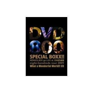 MONGOL800 モンゴルハッピャク / DVD800 S...