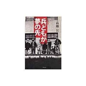 発売日:2010年09月 / ジャンル:文芸 / フォーマット:本 / 出版社:ウェイツ / 発売国...