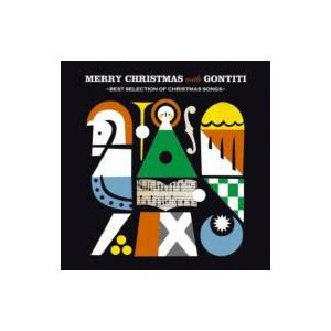 Gontiti ゴンチチ / Merry Christmas With Gontiti ・best Selection Of Christmas Songs・ 国内盤 〔CD〕 hmv