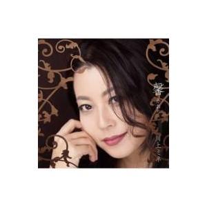 川上ミネ  / 馨 国内盤 〔CD〕|hmv