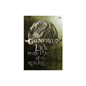Galneryus ガルネリウス /  LIVE IN THE MOMENT OF THE RESU...